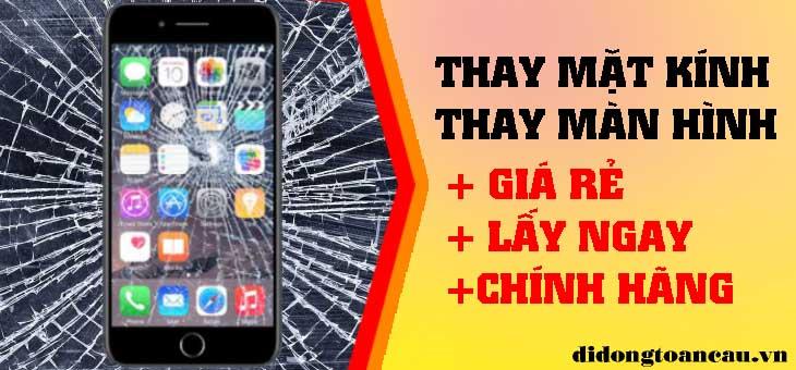 Thay mặt kính, Thay màn hình điện thoại Di Động Toàn Cầu 465 Trương Định banner