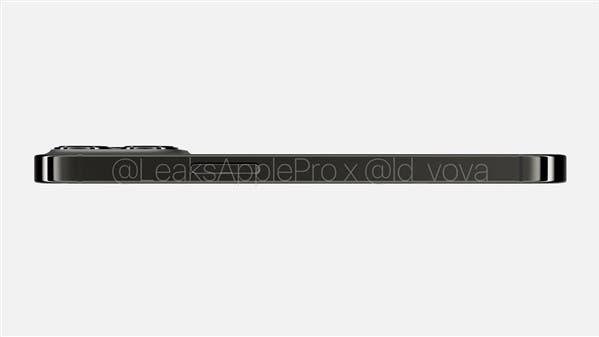 Apple iPhone 13 c jpeg 5534 1622130443