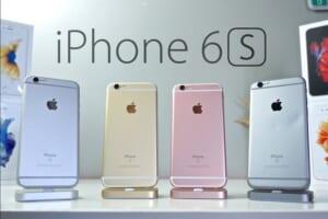 iPhone 6S cập nhật iOS 14.5.1: Hiệu năng và pin có giảm nhẹ, nhưng quan trọng là dùng vẫn mượt